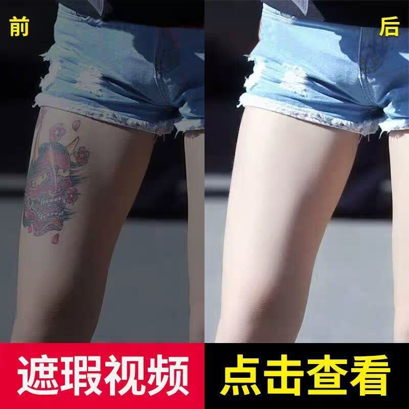 Tattoo cover, concealer, blemish mark, birthmark, scar, tattoo, artifact, skin, scar, concavo convex, invisible, waterproof and durable.