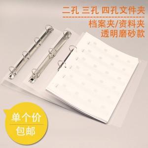 轻可拆卸扣环带孔文件夹a4纸活页夹