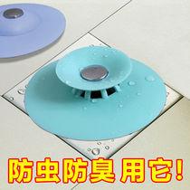 升级防臭防虫器地漏盖反味厕所塞卫生间下水道硅胶飞碟防溢水神器