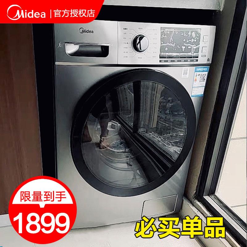 公斤滚筒式洗衣机全自动家用大容量变频官方洗衣机旗舰店10KG美