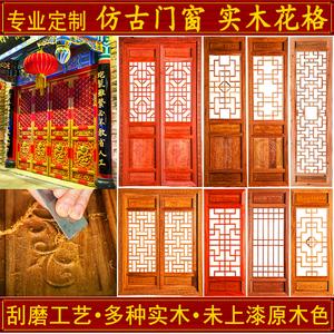 东阳木雕花旧仿古门窗户中式实木花格栅镂空隔断屏风玄关装修定制