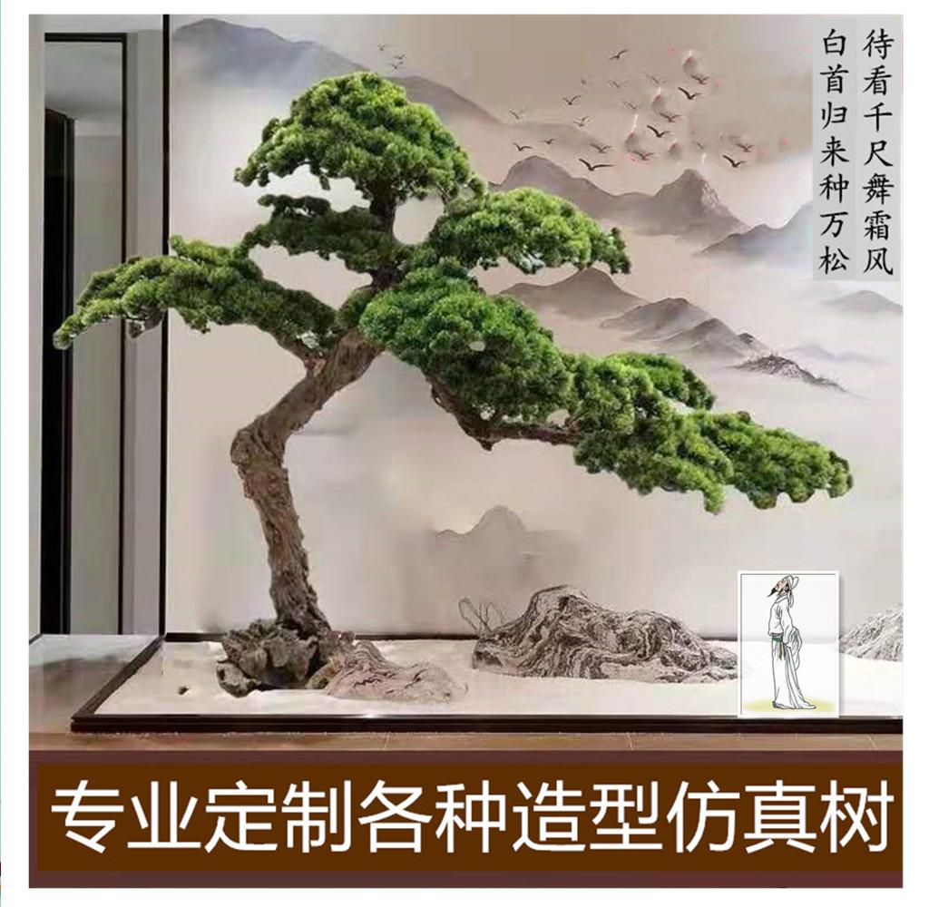 松の木を模して客を迎える松羅漢松假木大型室内百貨店ホテルの玄関に盆栽を飾ってカスタマイズします。