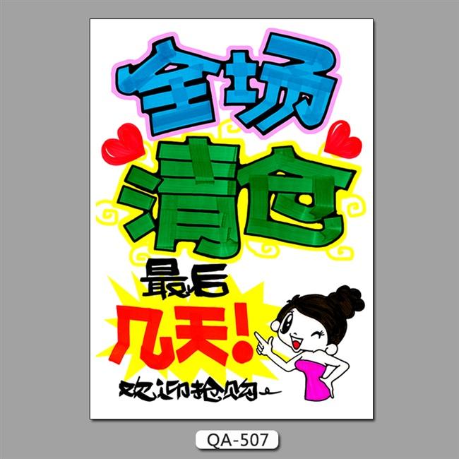 Плакаты / Постеры Артикул 648190121005