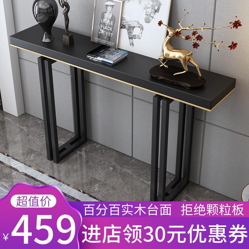 新中式轻奢玄关台实木铁艺玄关桌简约客厅装饰柜隔断墙边窄桌端景