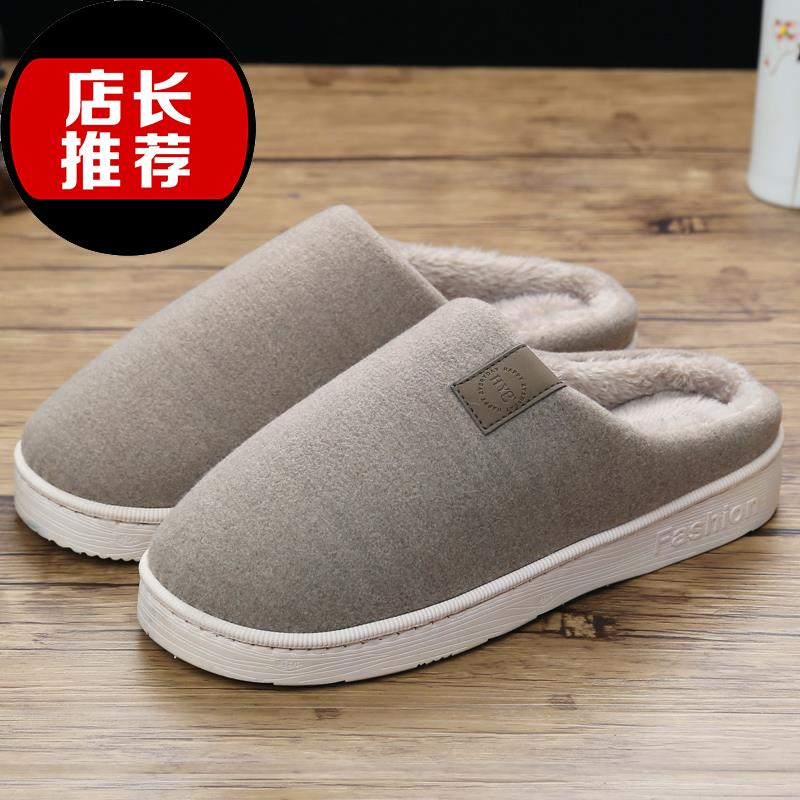 8 light winter Korean version comfortable new warm old people cotton a slippers for the elderly in winter anti slip indoor extra large