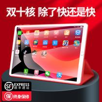 2020年新款超薄平板电脑12英寸十核全网通安卓二合一平板手机三星屏ipad送小米华为耳机