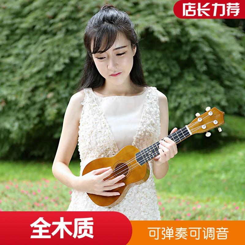 (用2元券)彩色尤克里里初学成人女学生21寸23寸儿童入门木质小吉他乐器迷你