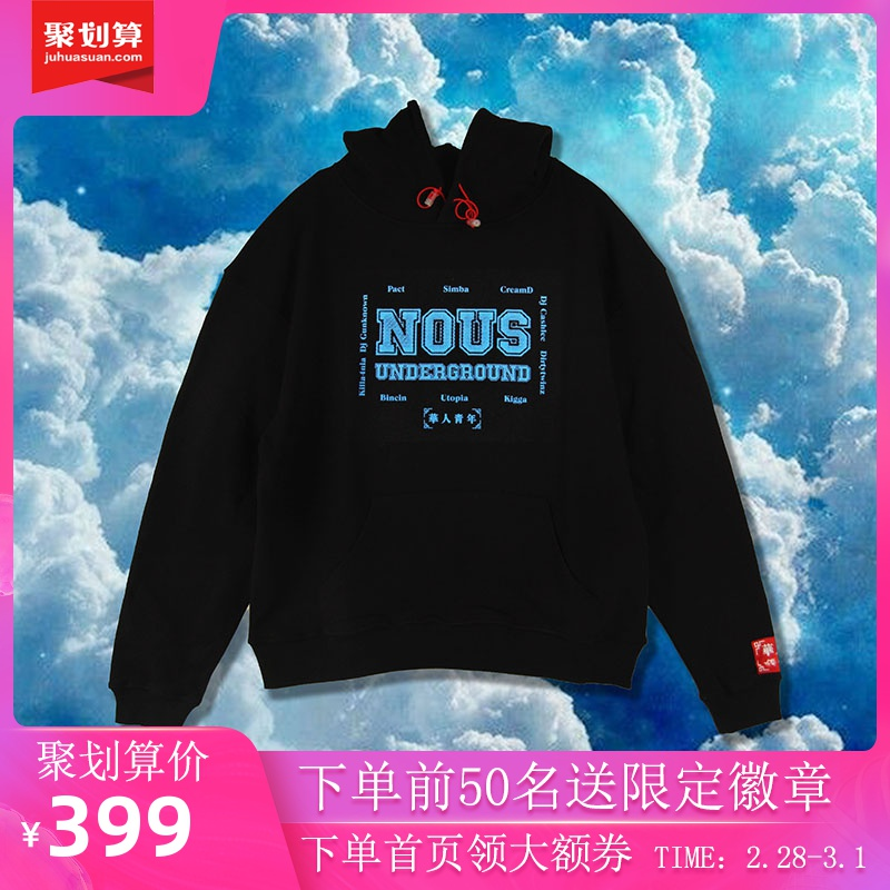 Chinese youth x nous LOGO FASHION partner fourtry co named Fox