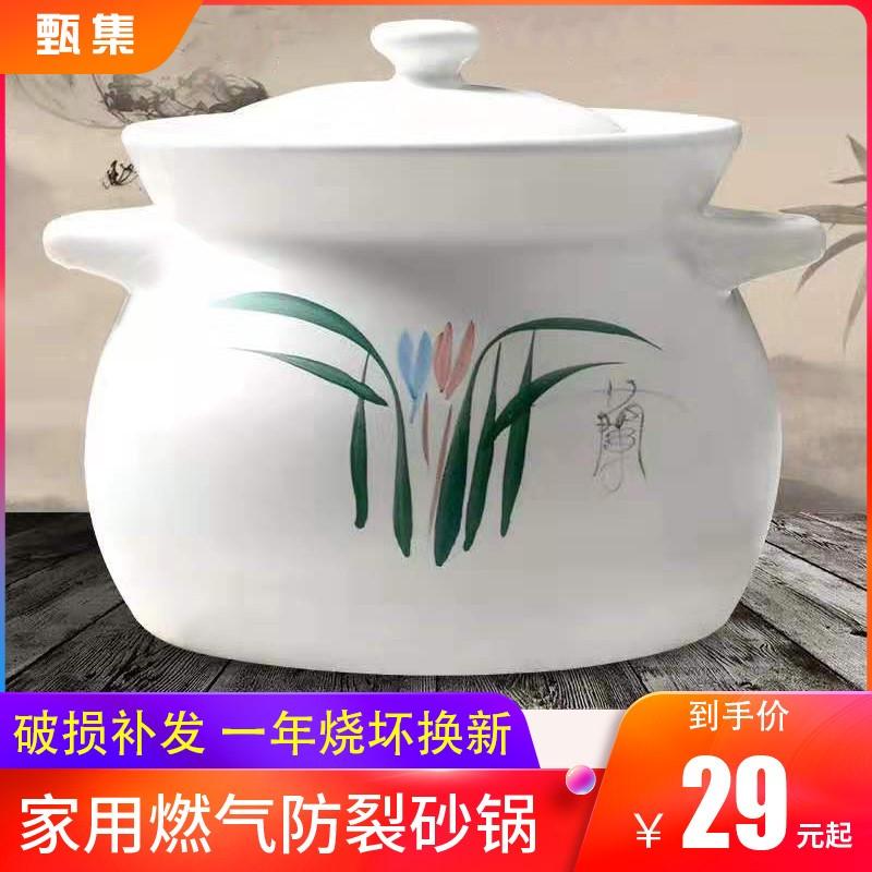 景德镇陶瓷养生砂锅白色家用炖锅燃气汤锅明火煲耐高温煮粥锅小号