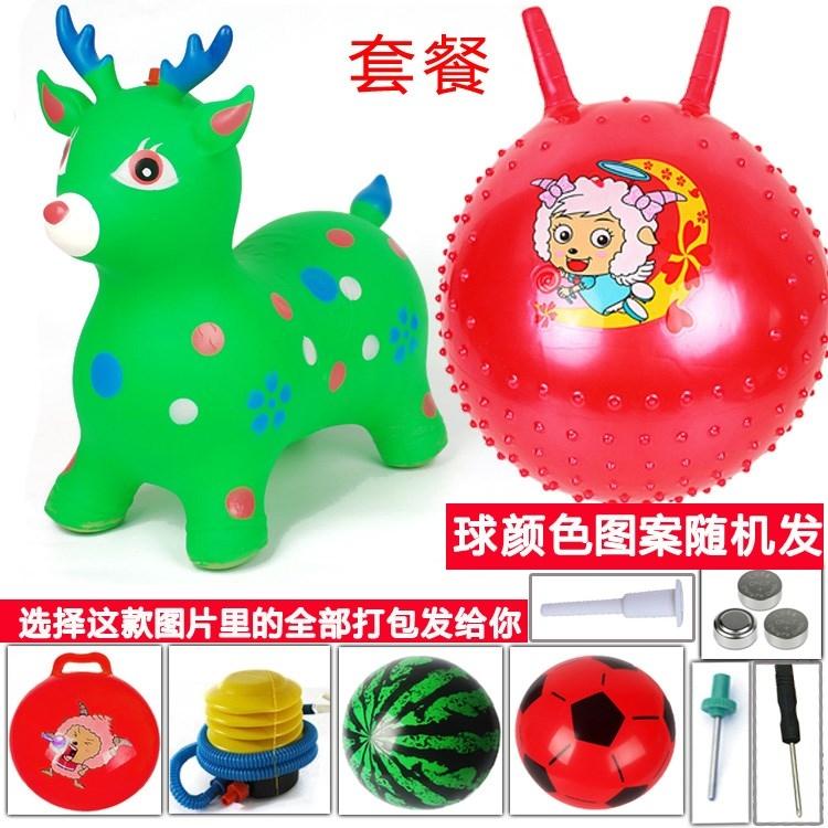 Надувные игрушки Артикул 600983111984