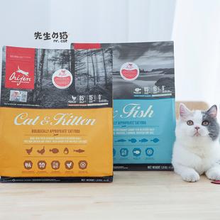 先生有猫 原始渴望猫粮天然无谷爱猫鸡肉 加拿大进口1.8kg 全期猫