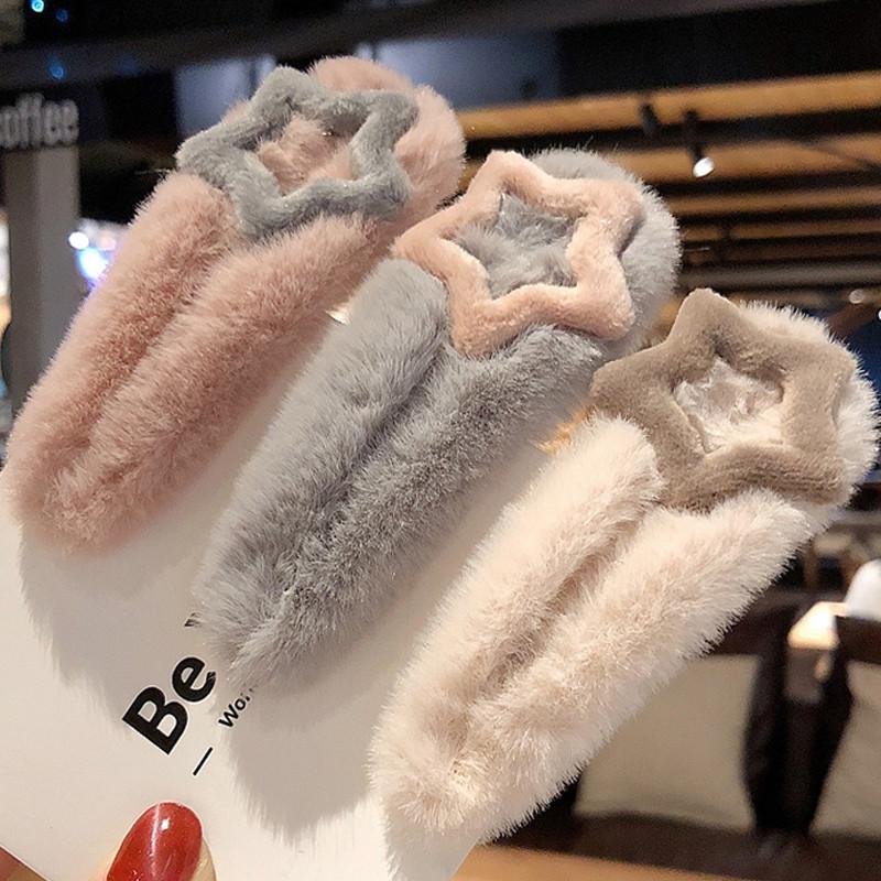 韩国发饰儿童五角星发夹毛绒BB夹女童毛毛公主边夹可爱夹子头饰