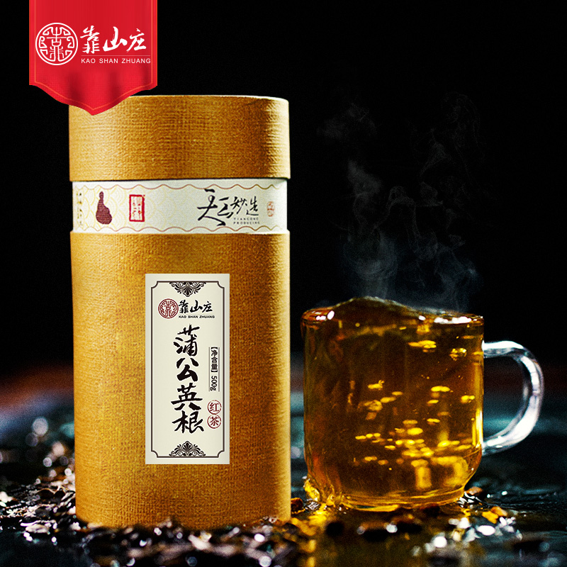 Dandelion black tea 500g can be used together with womens products which can pass through mammary gland and disperse tea Qi to remove liver fire