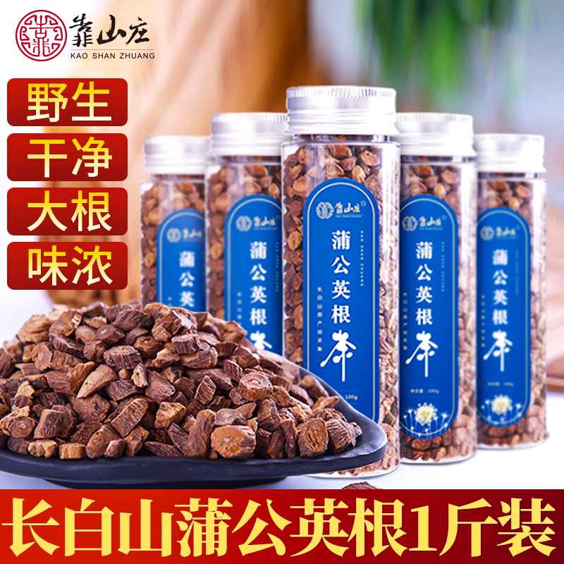 Changbaishan dandelion tea can be used together with the products of women with strong liver fire