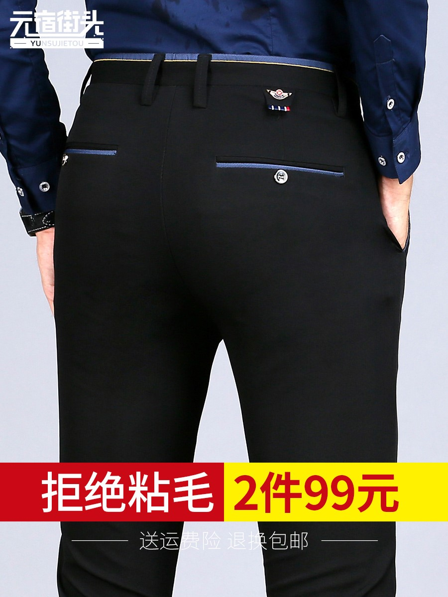 黑色休闲裤男秋季修身春季西裤男士裤子韩版潮流西装长裤商务小脚