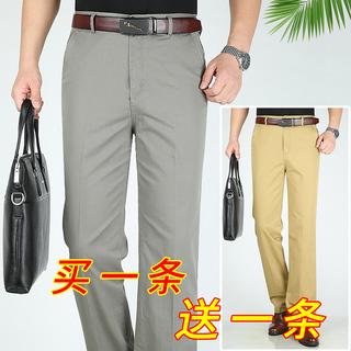 夏季薄款纯棉男休闲裤高腰宽松全棉中年男裤男士爸爸直筒商务长裤
