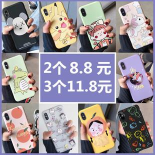 情侣华为荣耀9x 9xpro液态9手机壳
