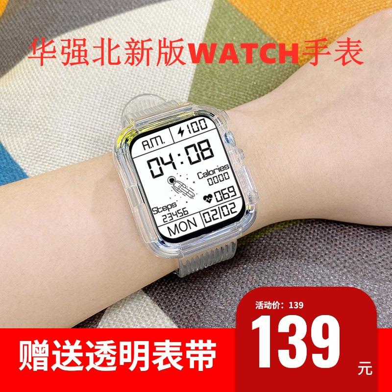 HW22华强北iwatch6通话智能手表测心率蓝牙多功能电话手环M16plus