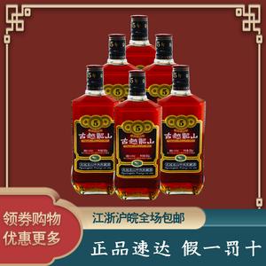古越龙山绍兴黄酒金5年中央库藏酒500ml鉴湖糯米酒五年 整箱装6瓶
