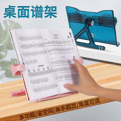 琴谱架乐谱架曲谱架桌面谱架便携式台式家用折叠吉他古琴三角钢琴