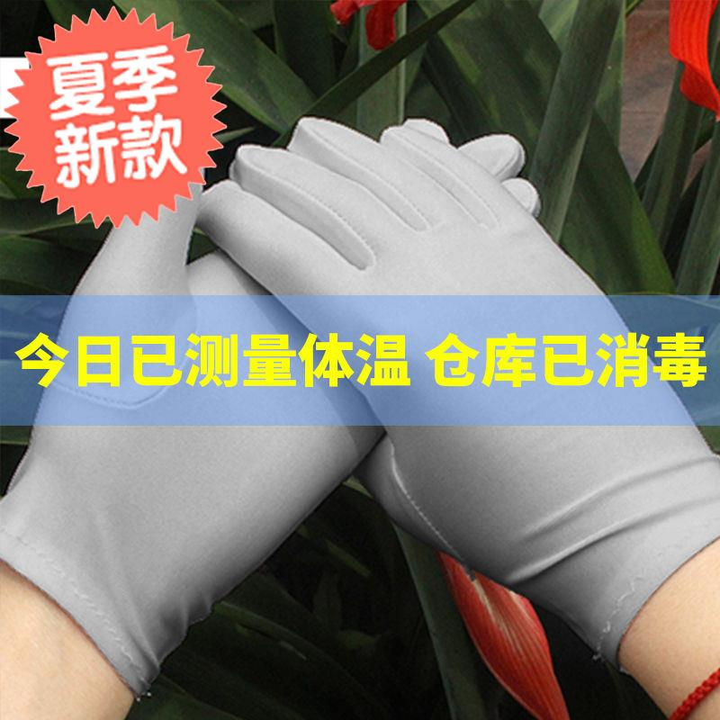 ? 1 / 2 pairs of thin dance sun proof gloves short I womens driving micro spandex elastic wedding apparatus protection