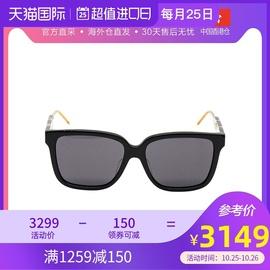 香港直邮GUCCI古驰肖战同款大框方形墨镜男女同款太阳镜GG0599SA图片