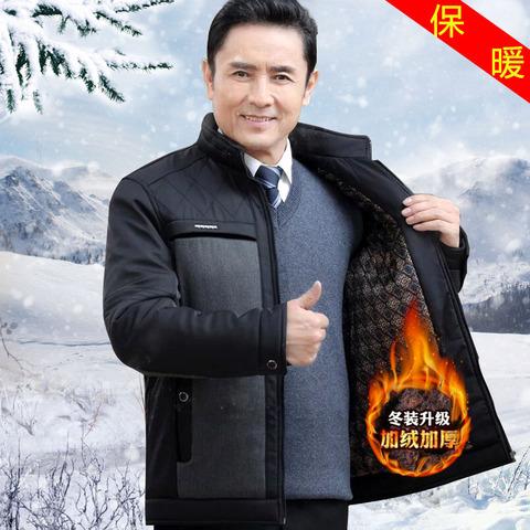 冬季中老年男装外套加绒加厚爸爸装冬装棉衣男士外套中老年人衣服