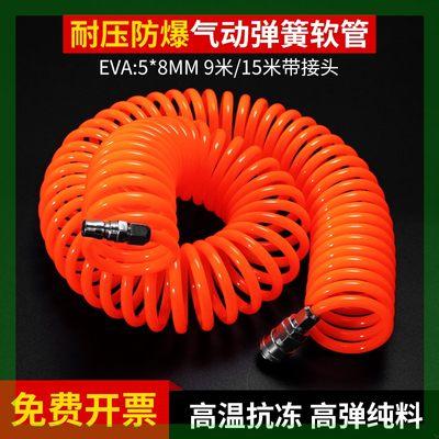 管弹簧软管空压机气动元件螺旋风管带自锁接头高压气泵伸缩软管
