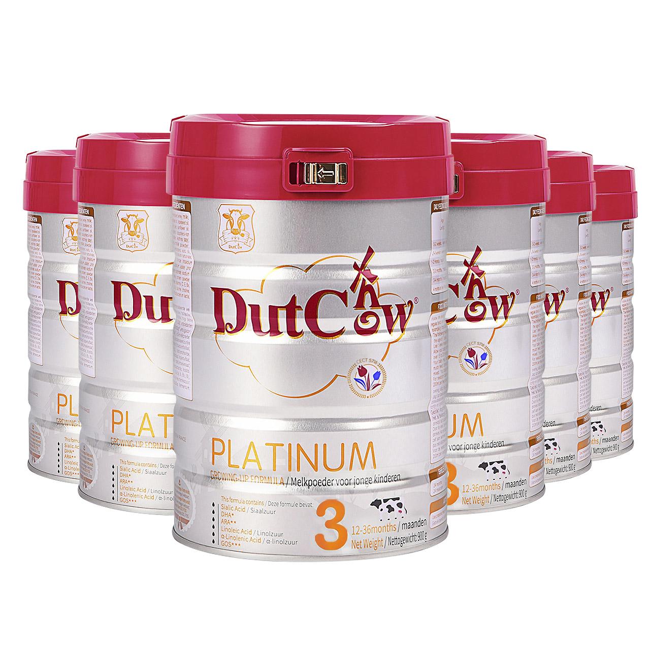 dutchcow荷兰乳牛小红帽3段奶粉