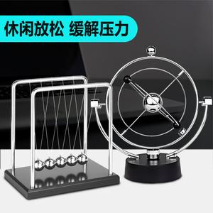 牛顿摆球永动机仪磁悬浮混沌小摆件办公桌创意家居装饰品现代简约