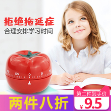 Small alarm clock, tomato clock, mechanical time management, timer, timing, countdown, children's lovely cartoon girl