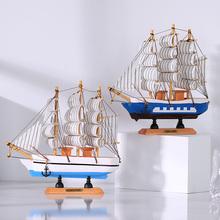 饰品摆件酒柜酒吧摆设 创意地中海木质帆船模型一帆风顺家居房间装