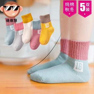 儿童袜子加厚秋冬男女童纯棉袜子中筒袜儿童地板袜婴儿袜宝宝袜子