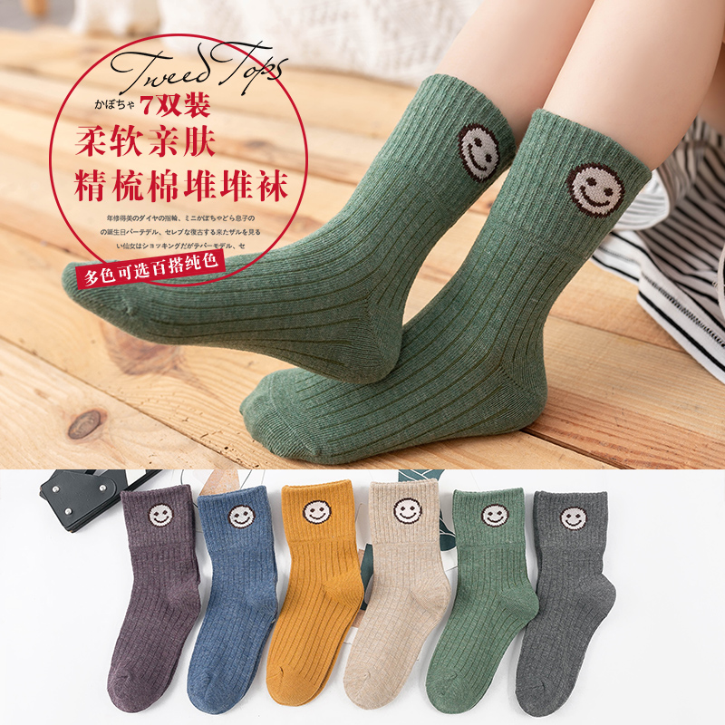 春秋冬季儿童纯棉袜子女童笑脸中筒袜婴儿袜宝宝可爱袜子大童潮袜