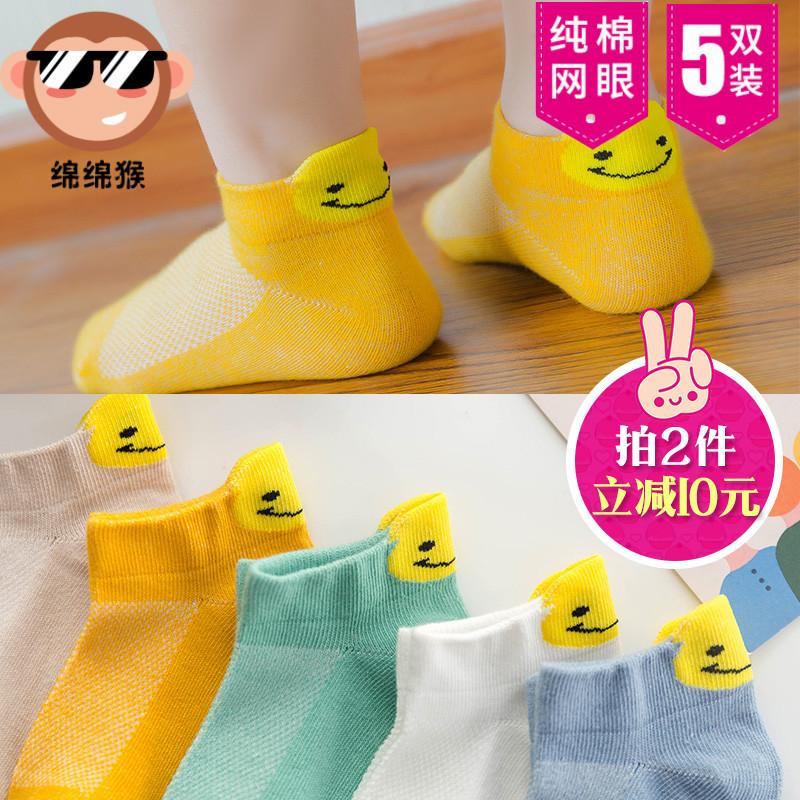 儿童袜子夏季薄款网眼春夏袜纯棉男童女童夏天童袜船袜宝宝新生婴图片