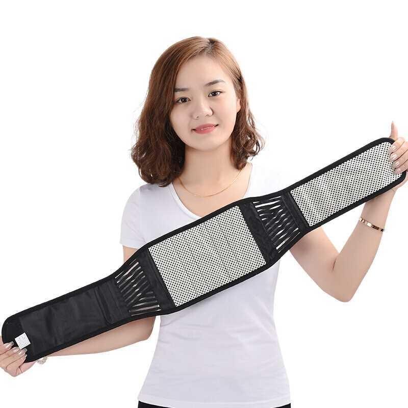 自发热医用护腰带保暖磁疗腰托男女腰肌劳损健身腰带