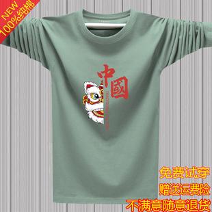 中国风长袖t恤男纯棉春秋季新款圆领宽松大码上衣男生全棉打底衫