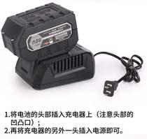大艺红松德创通用牧田芝蒲电动扳手角磨机龙韵大毫安锂电池充电器