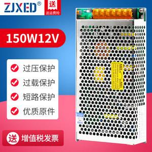 ZJXED开关电源220V转12V直流变压器24V15V36V48V直流DC电源S