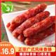 广式腊肠正宗广东特产广味煲仔饭香肠小烤肠甜味农家自制烟熏腊肉