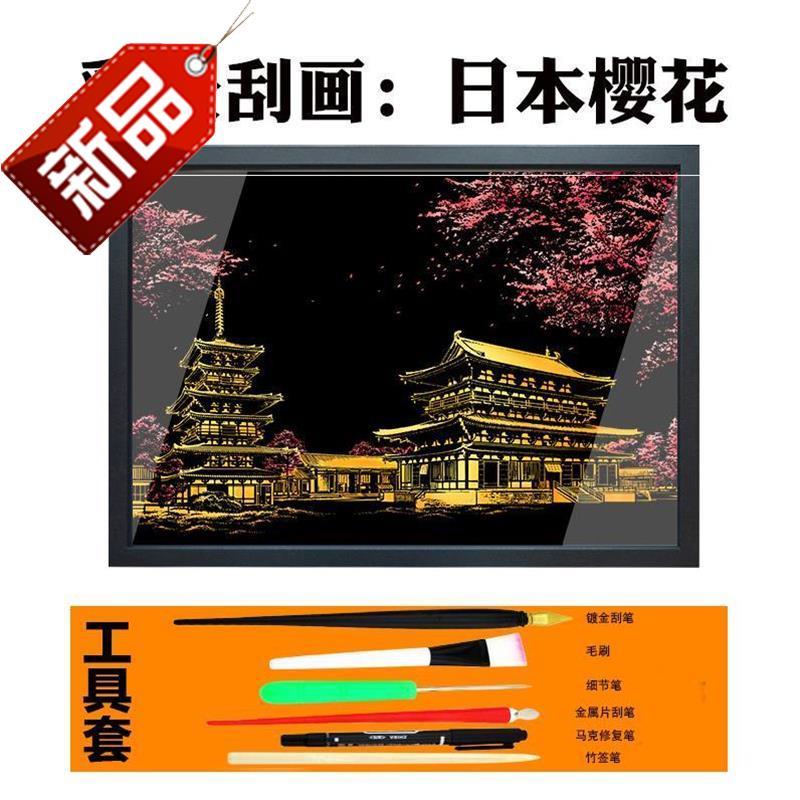 Картинки в технике Граттаж Артикул 604971237160