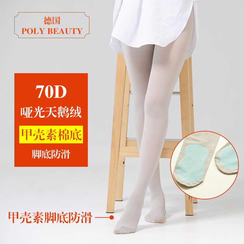 Poly beaty70d spring and autumn silk stockings womens thin pantyhose odor proof micro pressure thin anti hook silk bottomed pantyhose