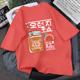 短袖2020年夏季新款纯棉t恤女上衣宽松韩版学生半袖网红超火ins潮