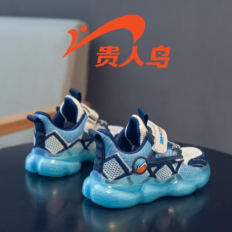 贵人鸟男童运动鞋2020新款冬季大童秋冬款二棉鞋加绒冬鞋儿童鞋子