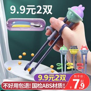 儿童筷子训练筷4一段二段3岁宝宝学习练习6小孩家用辅助神器男孩2