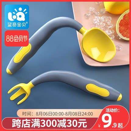 宝宝学吃饭训练勺子短把婴儿辅食弯头叉勺一岁可弯曲儿童餐具套装