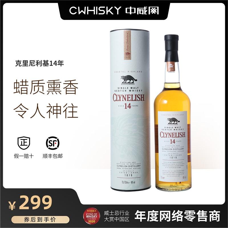 中威网 小猫克里尼利基14年沿海高地单一麦芽威士忌700ml洋酒
