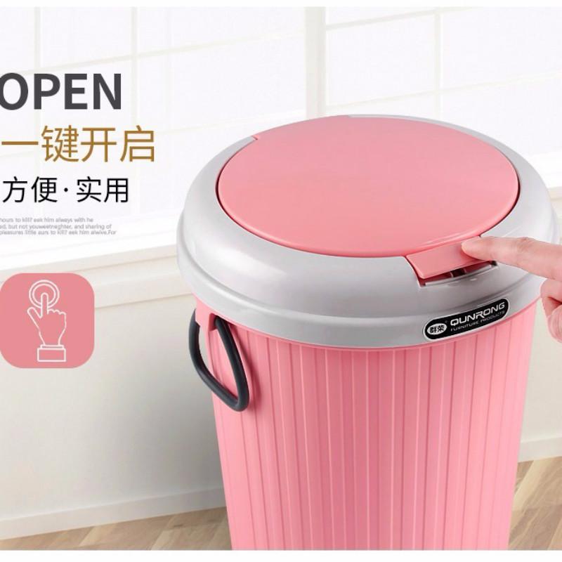 垃圾桶按压式家用分类厨房客厅干湿大号带盖卫生间有盖
