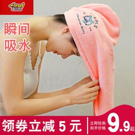 干发帽女超强吸水速干可爱长发浴帽加厚抖音同款包头擦头毛巾韩国