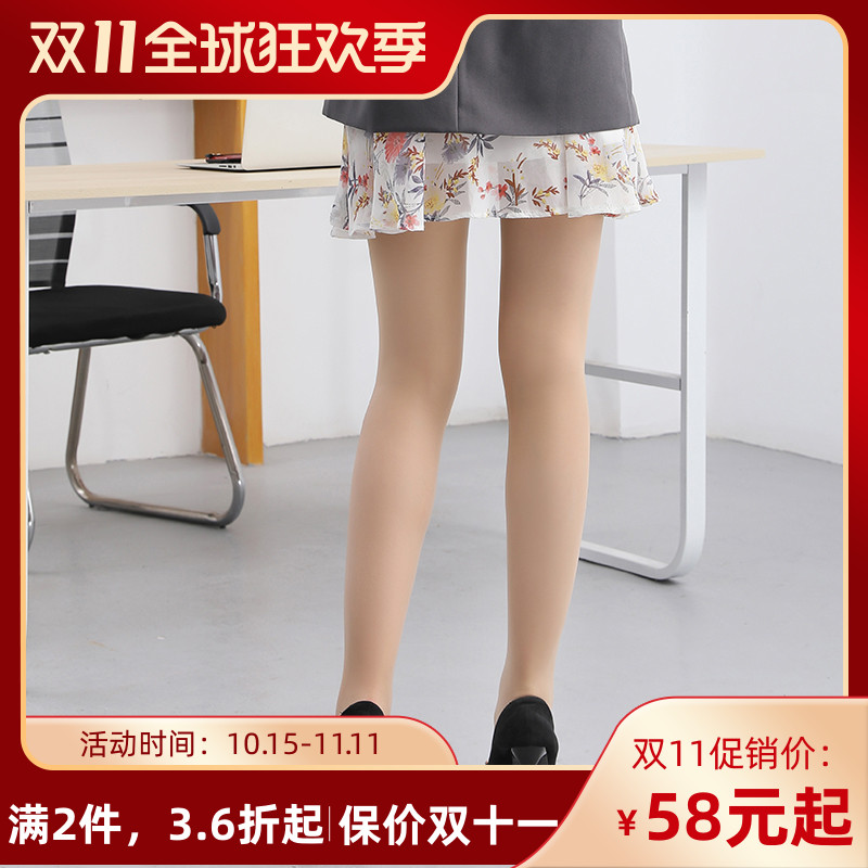 Frifla Japan imported self heating silk stockings Leggings thickened black one-piece pantyhose in autumn and winter